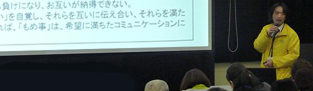 平成26年度研究発表会の様子