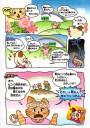 No.4 女らしさ・男らしさ? ~ブチ美とトラ夫の物語2~